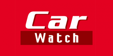 carwatch_logo_edited-2