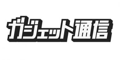 gadjetscommunication_logo_edited-1